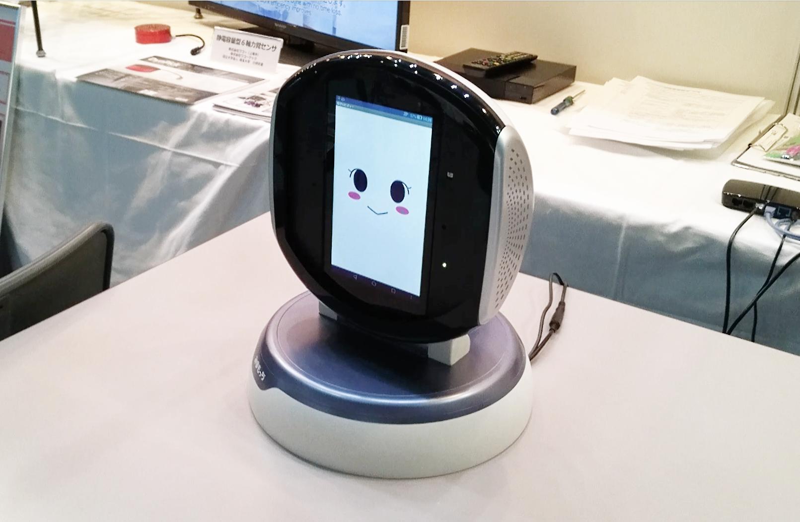 介護施設向け見守りロボット